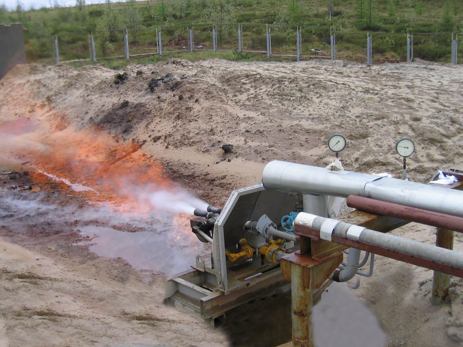 Отходы обеспечения электроэнергией, газом и паром